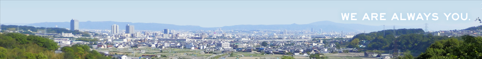 大阪の不動産管理会社 エイペックスコミュニティ