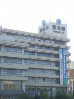 茨木市 写真2